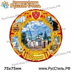 """Магнит """"Смоленск Фотокристалл_05"""""""