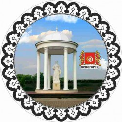 "Тарелка 175 ""Смоленск_01"""