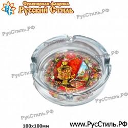 """Магнит """"Пржевальское Акрил_02"""""""