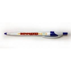 "Магнит ""Рославль 2-х ур._02"""