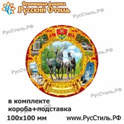 """Магнит """"Рославль Конверт_01"""""""