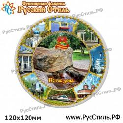 """Магнит """"Рославль Рубль малый_01"""""""