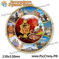 """Магнит """"Рославль Указатель_01"""""""
