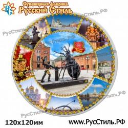 """Магнит """"Сафоново АвтоНомер_01"""""""