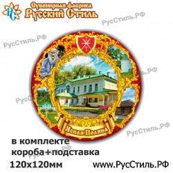 """Магнит """"Соловьева переправа Акрил_01"""""""