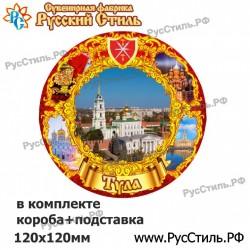 """Магнит """"Талашкино 2-х ур._01"""""""