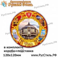 """Магнит """"Талашкино 2-х ур._02"""""""