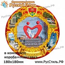 """Тарелка стеклянная 200 """"Рославль_01"""""""