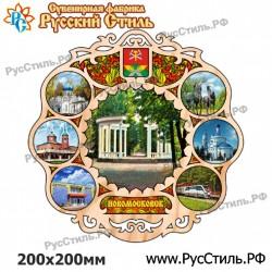 """Магнит """"Новосокольники Акрил_02"""""""