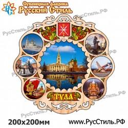 """Магнит """"Палкино Акрил_01"""""""