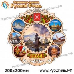 """Магнит """"Печоры Акрил_01"""""""