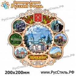 "Магнит ""Псков 2-х ур._02"""