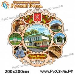 "Магнит ""Псков 2-х ур._03"""