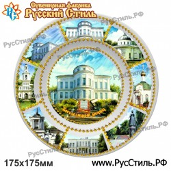 "Магнит ""Псков 2-х ур._05"""