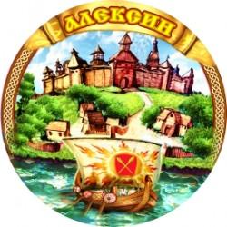 "Магнит ""Псков 3-х ур._01"""