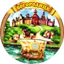 "Магнит ""Псков 3-х ур._03"""