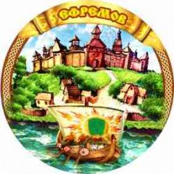 """Магнит """"Псков АвтоНомер Картинка_01"""""""