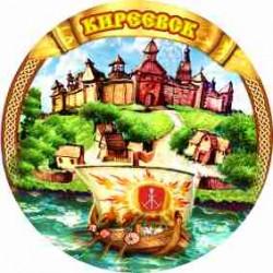 """Магнит """"Псков АвтоНомер Картинка_03"""""""