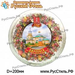 "Магнит ""Псков Береста_02"""