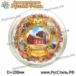 "Магнит ""Псков Береста_12"""