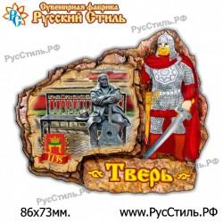 """Магнит """"Псков Полистоун плакетка_02"""""""