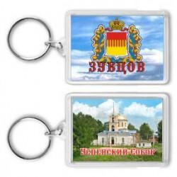 """Магнит """"Струги Красные Акрил_01"""""""