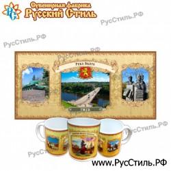 "Брелок Акриловый ""Калуга_03"""
