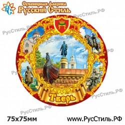 """Магнит """"Боровск 2-х ур._01"""""""
