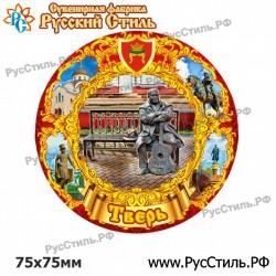 """Магнит """"Боровск 2-х ур._02"""""""