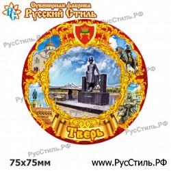 """Магнит """"Боровск 2-х ур._03"""""""