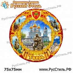 """Магнит """"Боровск АвтоНомер_01"""""""