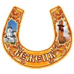 """Магнит """"Боровск Береста_04"""""""