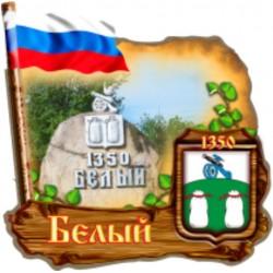 """Магнит """"Боровск картина_02"""""""