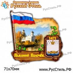 """Магнит """"Калуга 2-х ур._05"""""""
