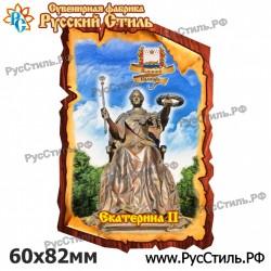 """Магнит """"Калуга 2-х ур._11"""""""