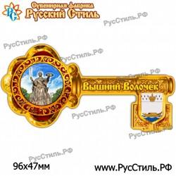"""Магнит """"Калуга 2-х ур._13"""""""