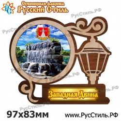 "Магнит ""Калуга АвтоНомер_01"""