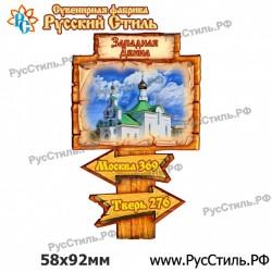 """Магнит """"Автономер с картинка 14 февраля _04"""""""