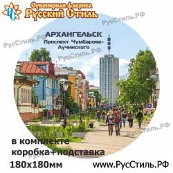 "Тарелка 240 ""Болхов_02"""