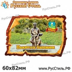 """Магнит """"Калуга Полистоун плакетка_06"""""""