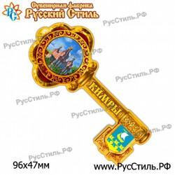 """Магнит """"Калуга Полистоун плакетка_09"""""""