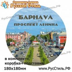 """Тарелка деревянная Большая """"Болхов_01"""""""