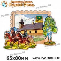 """Магнит """"Козельск Береста_01"""""""