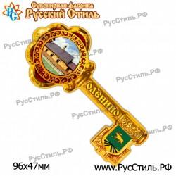 """Магнит """"Перемышль 2-х ур._02"""""""