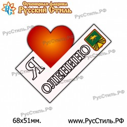 "Магнит ""Таруса 2-х ур._07"""