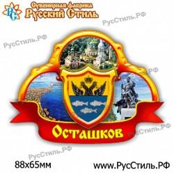 """Магнит """"Юхнов Рубль малый_01"""""""