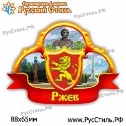 "Тарелка 200 ""Боровск_01"""