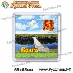 """Тарелка деревянная большая """"Козельск_01"""""""