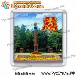 """Тарелка деревянная большая """"Таруса_01"""""""
