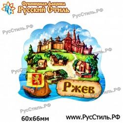 "Магнит ""Воронеж 2-х ур._06"""